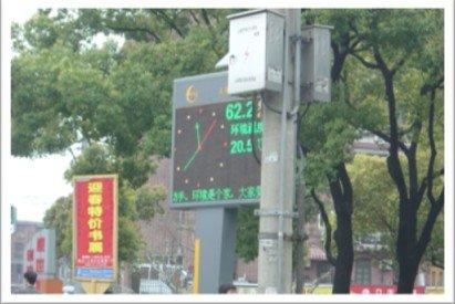 medida de ruido ambiental en china