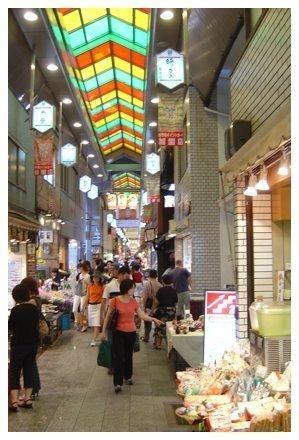 Mercado de comida Nishiki en Kyoto