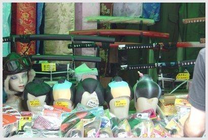 tienda de pelucas samurais