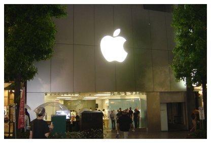 Vista exterior de la tienda apple de Tokyo