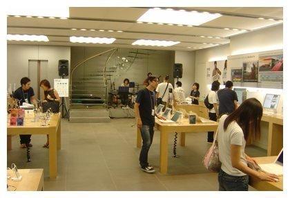 Tienda apple de Tokyo