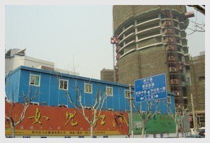 La casa en el trabajo en china