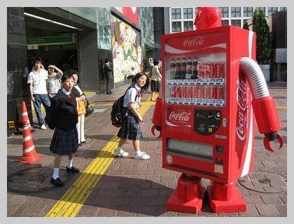 Máquina de refrescos ambulante