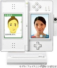 Face training de Nintendo DS