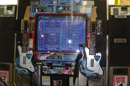 20080223_musica2.jpg