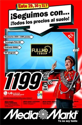 20080310_mediamarkt2.jpg