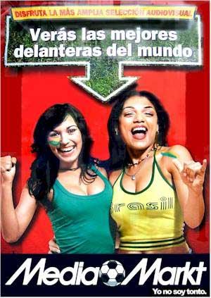20080310_mediamarkt4.jpg