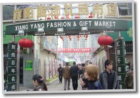 Entrada de Xiang Yang market