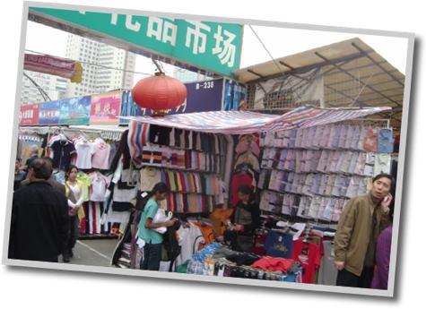 El mercado de Xiang Yang