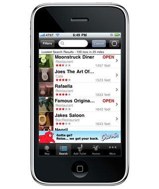 2009-06-30 iphone1