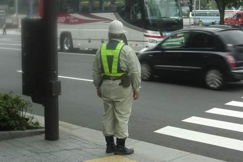 obrero japones