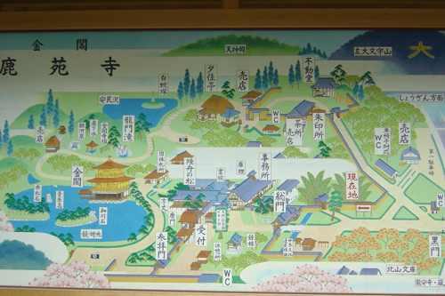 mapa zona de templos en kyoto
