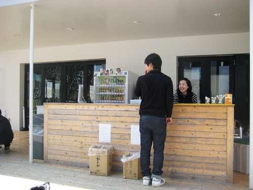 20091012_restaurante_japon