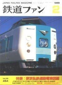 20091208_rail-japan-magazine