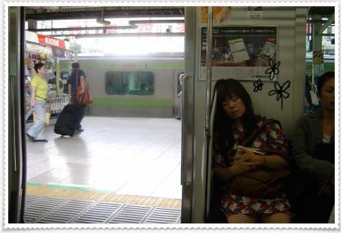 Japonesas Dormidas :O