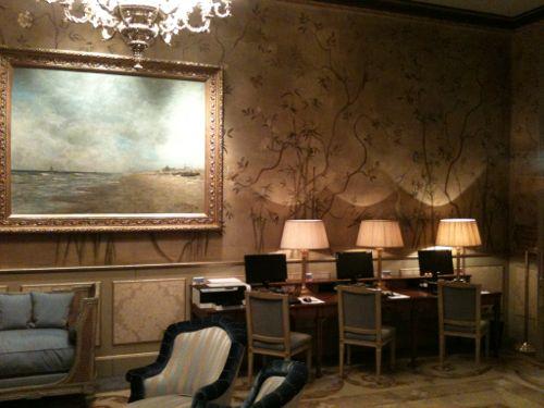 hotel palace barcelona - sala de internet