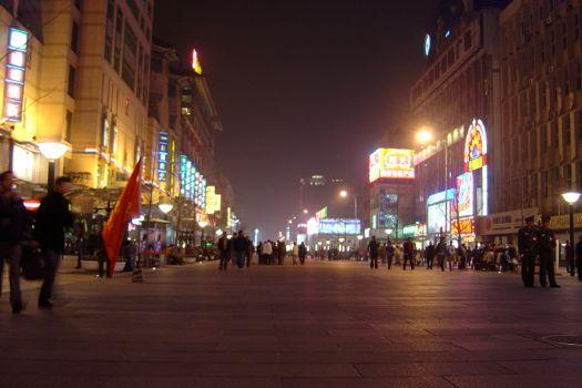 avenidas de pekín de noche