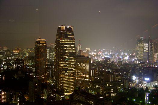 vista nocturna de tokyo