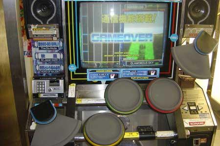 Máquinas recreativas en Japón