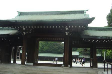 Pedir deseos en Japón