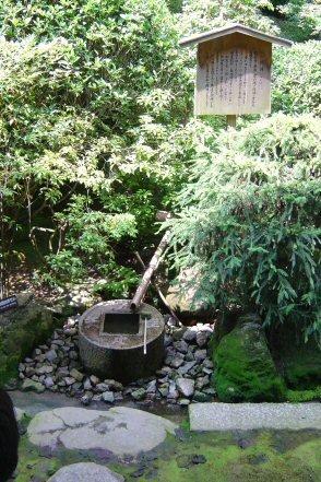 foto_tsukubay