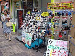 tienda_moviles_2
