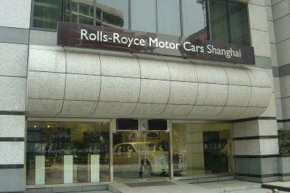 rolls_tienda