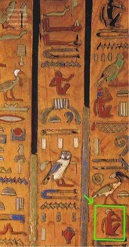 egipto_movil