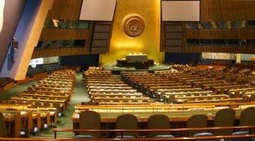 Podcast viajero: Visitar Naciones Unidas