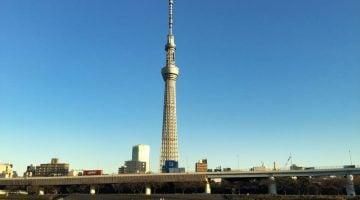 Skytree de Tokyo vista lejana